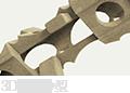 3D積層砂型